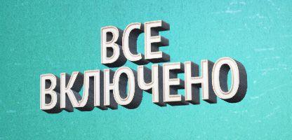 Казань курсы графического дизайна